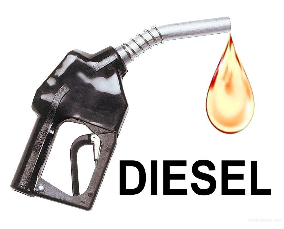 де купити якісне дизельне паливо в московській області?