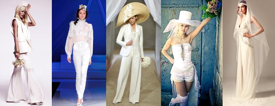 весільний костюм – вибір сміливої нареченої