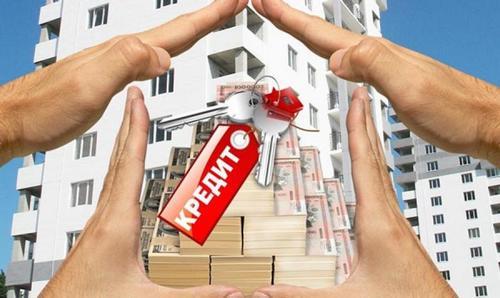 як взяти кредит на житло з мінімальними витратами?