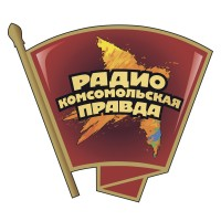"""Радіо """"Комсомольская правда"""""""
