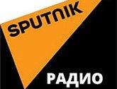 Радіо Супутник
